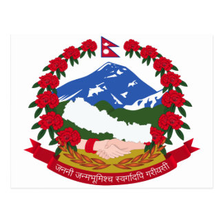 Nepal Coat of Arms Postcards