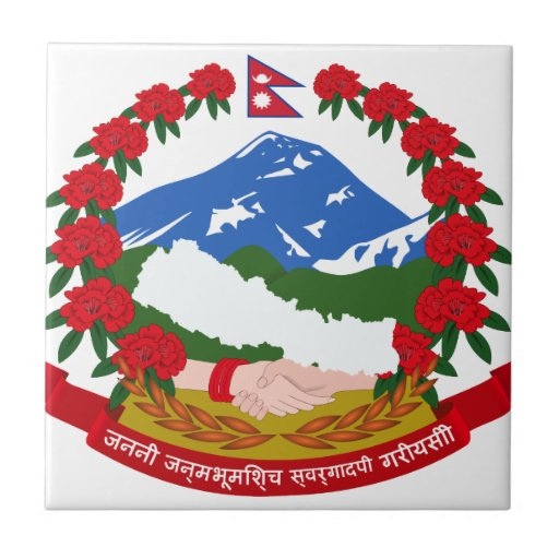 Nepal Coat Of Arms Tiles