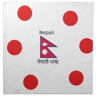 Nepal Flag And Nepali Language Design Napkin