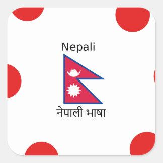 Nepal Flag And Nepali Language Design Square Sticker