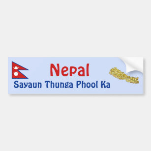 Nepal Flag Map Home Furnishings & Accessories | Zazzle