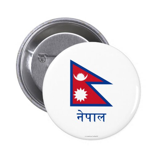 Nepal Flag with Name in Nepali 2 Inch Round Button