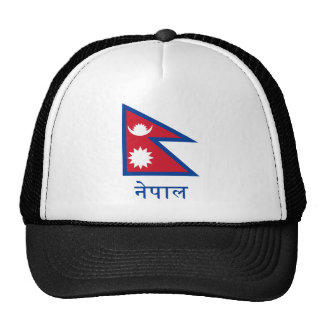 Nepal Flag with Name in Nepali Trucker Hat