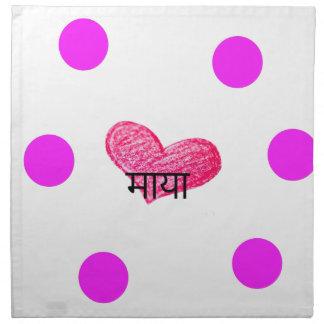 Nepali Language of Love Design Cloth Napkin
