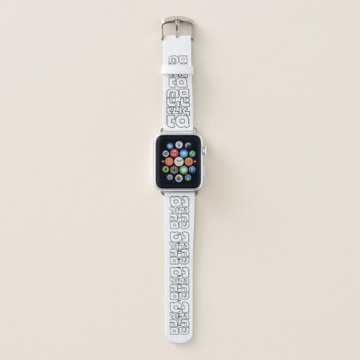 Nes Gadol Haya Sham - Hebrew Dreidel Chanukah Apple Watch Band