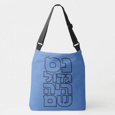 Nes Gadol Haya Sham - Hebrew Dreidel Chanukah Crossbody Bag
