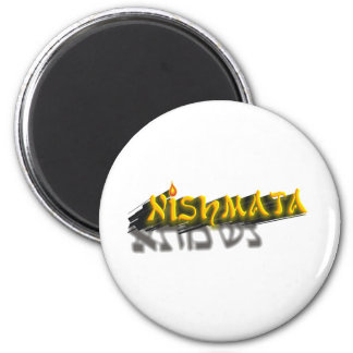 Neshamah 2 Inch Round Magnet