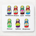 Nesting Dolls Day of the Week Mouse Pads