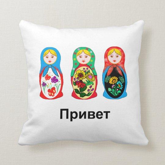 Nesting Dolls - Hello Goodbye Throw Pillow