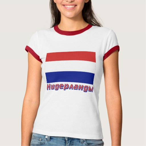 Netherlands Flag with name in Russian T Shirts