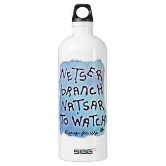 netser natsar aluminum water bottle