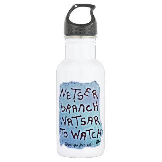 netser natsar stainless steel water bottle