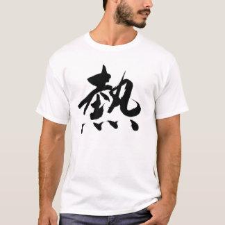 Netsu, heat, energy, Kanji, Japanese, calligraphy T-Shirt
