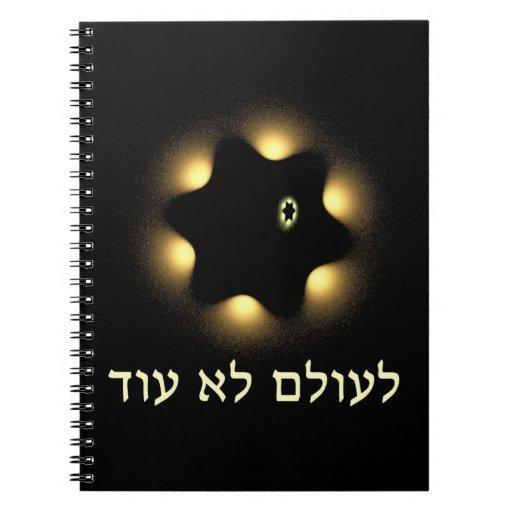 Never Again Fractal Star Of David Spiral Note Books