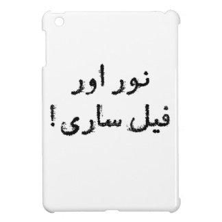 Never Ever Feel Sorry (in Persian / Arabic Script) iPad Mini Cases