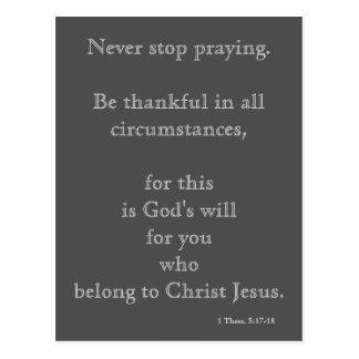 Never Stop Praying Postcard