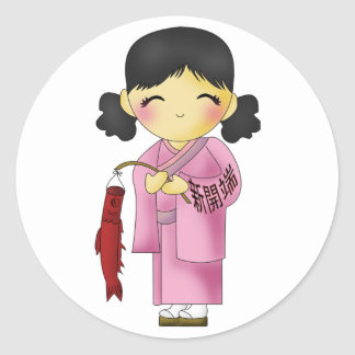 New Beginnings Fish Girl Classic Round Sticker