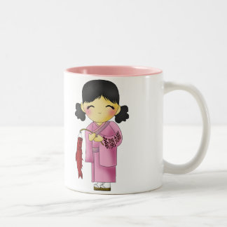 New Beginnings Fish Girl Two-Tone Coffee Mug