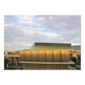 New Greek Museum, Athens, Greece Invitation