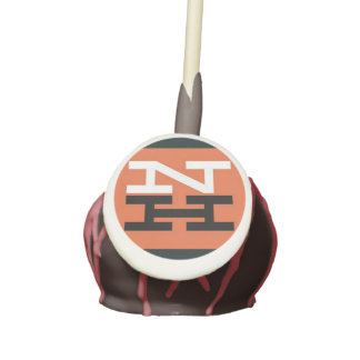 New Haven Railroad Logo Cake Pops