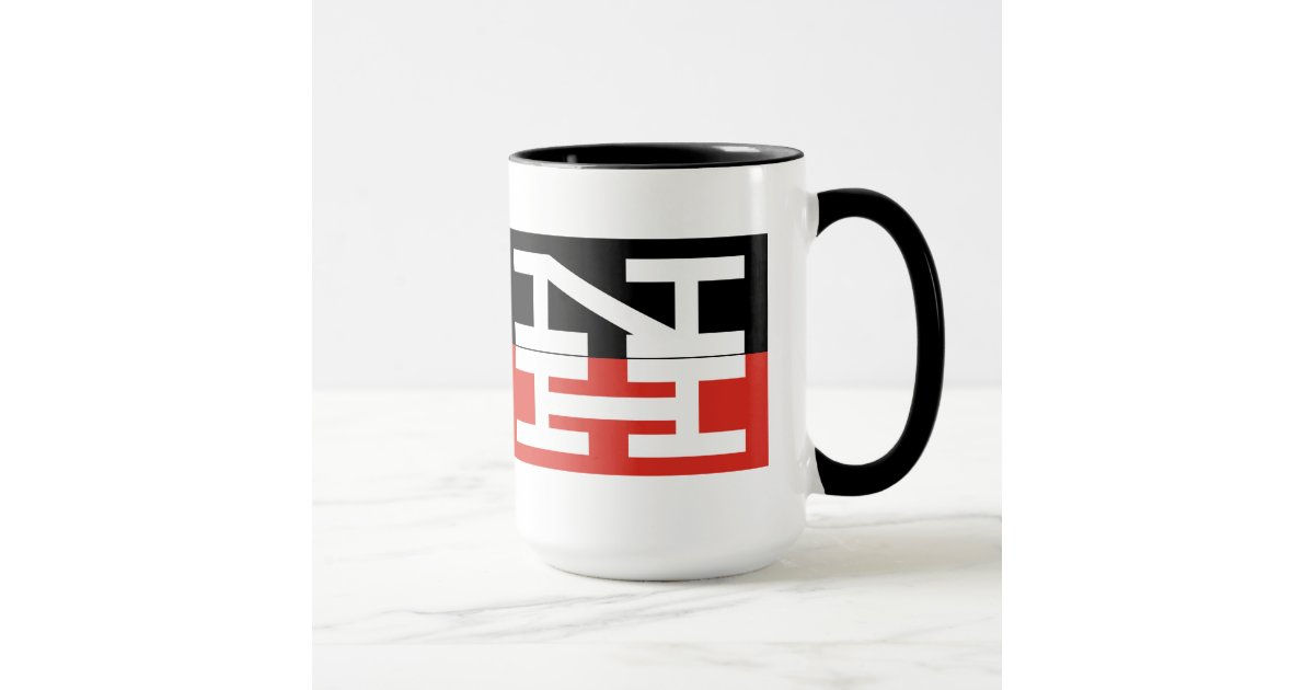 New Haven Railroad Logo Mug Zazzle Com