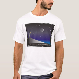 New Moon Hebrew T-Shirt