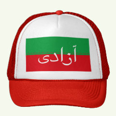 New Persian Flag Hat