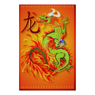 New Year Dragon and Symbol Poster
