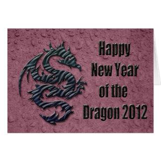 New Year Dragon Greeting Card