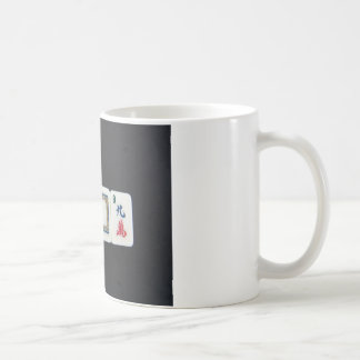 new year mah-jongg coffee mug