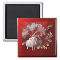 New Year Pig on Red Gingko Leaves Magnet
