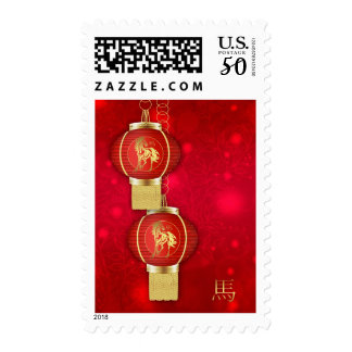 New Year Postage Stamp Year Of The Horse