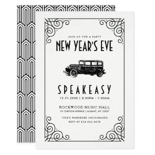 Speakeasy Invitations Zazzle