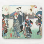 New Year's festival, Mouse Pad