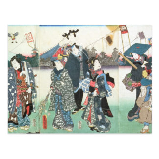 New Year's festival, Postcard