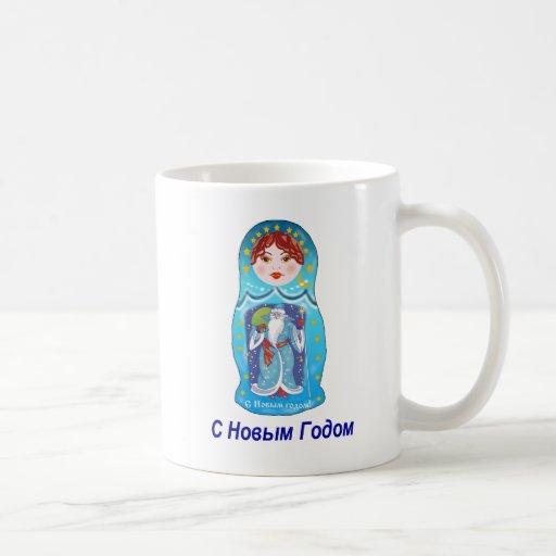 New Years Nesting Doll Coffee Mug