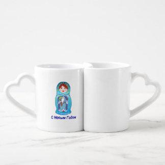 New Years Nesting Doll Couple Mugs