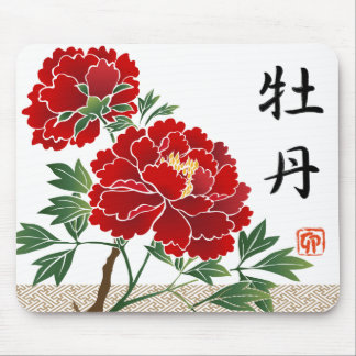 New Year's Red Peonies Mousepad