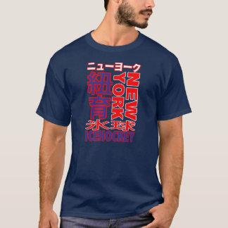 New York Hockey Team Kanji T-shirts