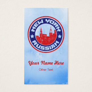 New York Russian American Business Cards