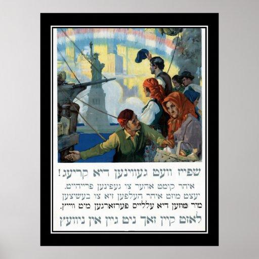 New York WWI YiddishVintage Poster Poster
