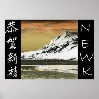 NEWK Asian Poster