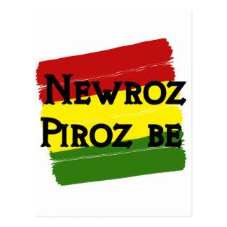 Newroz piroz be kurdistan postcard