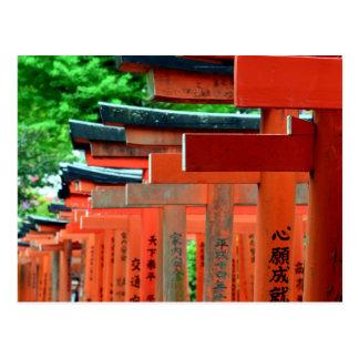 Nezu Shrine: Tokyo, Japan Postcard