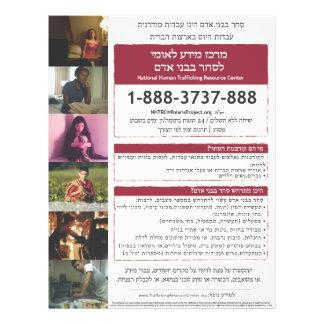 NHTRC Hotline Flyer