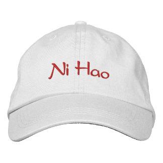 Ni chino Hao de la gorra de béisbol