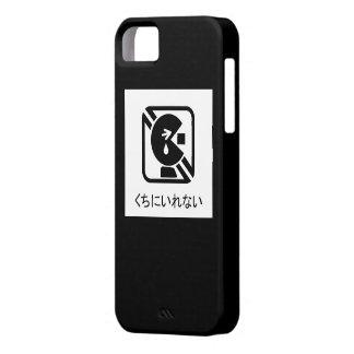 Ni de obstrucción japonés Irenai de Kuchi del Funda Para iPhone 5 Barely There