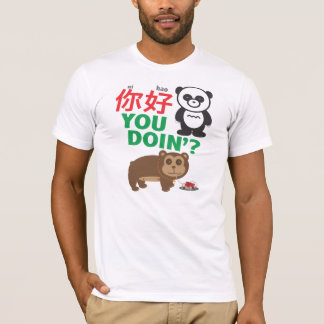 Ni Hao You Doin'? T-Shirt