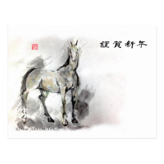 NICE Horse's POSTCARDS & GREETINGS