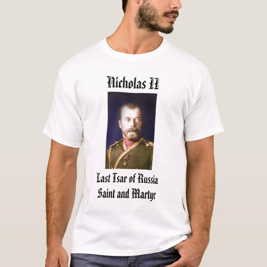 a report on nicholas the last tsar The last tsar of this powerful romanov dynasty was nicholas ii, son of alexander ii and marie in nicholas's early years his life was a sheltered one he was the oldest of four sons, although by a series of mishaps, he did not have the support which brothers could give a reigning monarch.